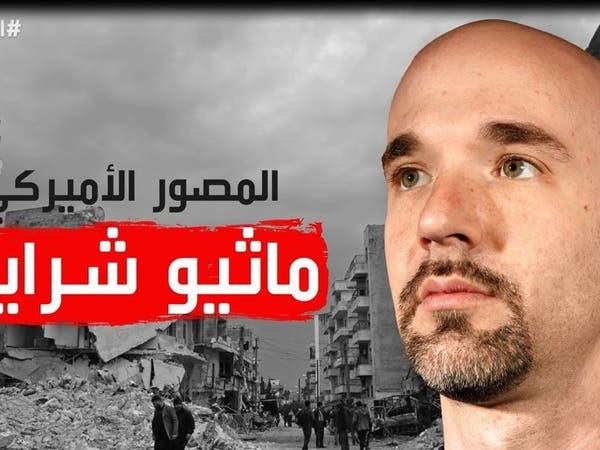أميركي عذبوه بالزمهرير والنار يقاضي قطر لتمويلها خاطفيه