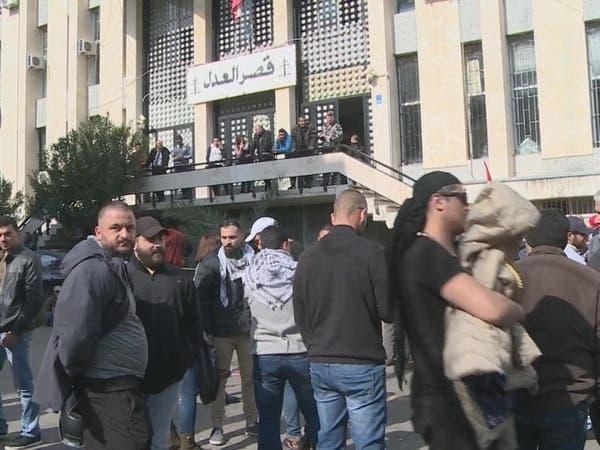 تفاصيل جديدة عن تجميد لبنان أصول 20 مصرفاً وممتلكات رؤسائها