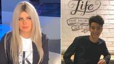 فرینڈلی فائرنگ میں  بیٹے کی ناگہانی موت مصری اینکر کا رد عمل