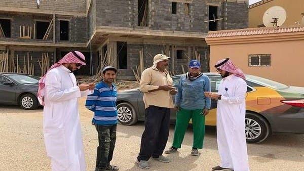 الغاء نقل الكفالة في السعودية