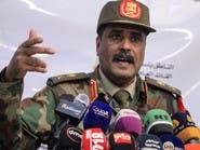 المسماري:  أنقرة تنقل الأسلحة من عدة مطارات إلى ليبيا