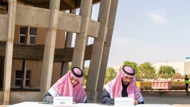 توقيع اتفاقية لتأسيس مقر رئيسي لـMBC في الرياض
