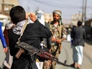انتعاش تجارة المخدرات بمناطق سيطرة الحوثي في اليمن