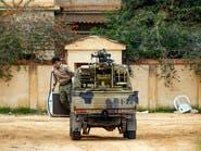 مسؤول ليبي: الوفاق تجند مقاتلين أفارقة بطرق رسمية