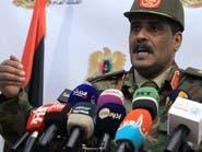 الجيش الليبي: تركيا استغلت الهدنة للهجوم على ترهونة