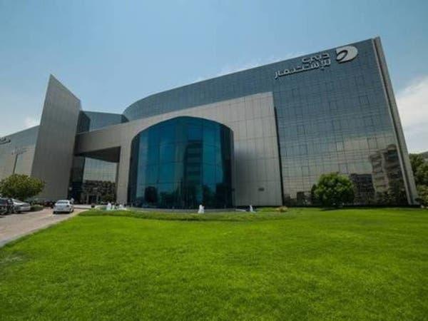 دبي للاستثمار تحقق أرباحاً فصلية بـ 198 مليون درهم