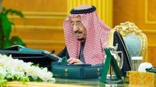 رئيس الوزراء العراقي يتصل بالملك سلمان للاطمئنان على صحته
