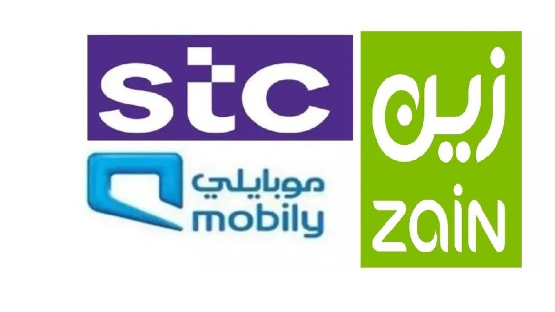 شركات الاتصالات السعودية موبايلي زين  مناسبة