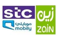 """السعودية: """"زين"""" الأكثر تحسناً.. و""""STC"""" الأفضل أداء في جودة الإنترنت"""