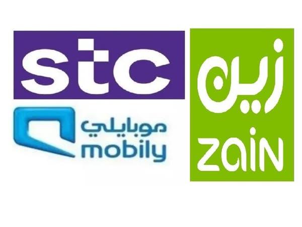 11.2 مليار ريال أرباح شركات الاتصالات السعودية في 2019
