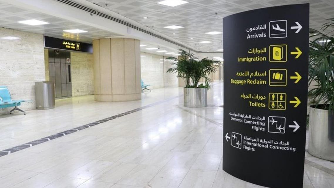 مطار الملك خالد الدولي - الرياض