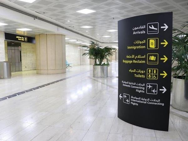 السعودية للمسافرين القادمين: أفصحوا إذا زرتم الصين