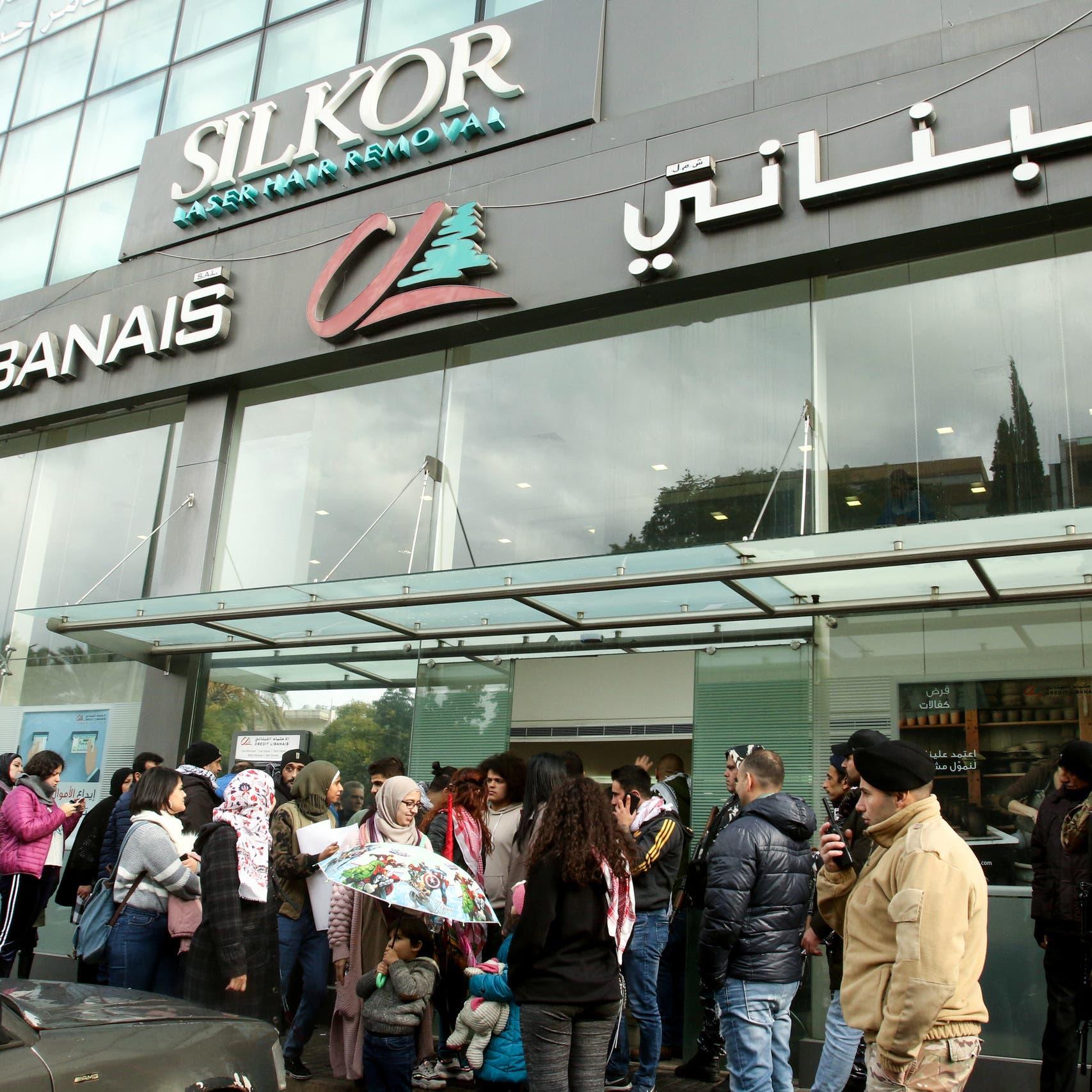 أسوأ أزمة اقتصادية مرّ بها لبنان.. وداعاً للدولار!