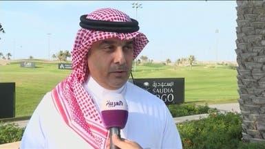 إشادة واسعة بنجاح بطولة السعودية للغولف