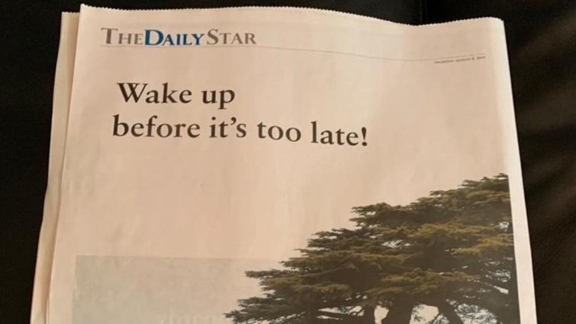 The Daily Star Lebanon protest issue (Twitter:@jamalghosn)