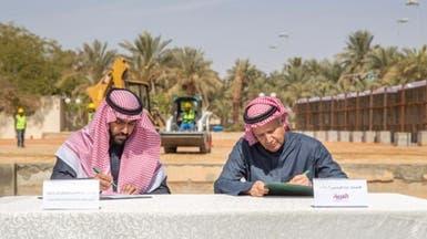 في مذكرة مع الأمير بدر: العربية والحدث توسع عملياتها بالرياض