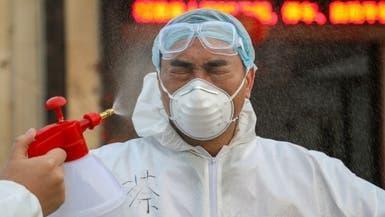 بكين: العالم أفرط في إجراءاته ضدنا للحد من كورونا