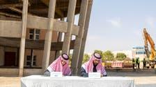 ایم بی سی گروپ سعودی دارالحکومت الریاض میں نئے صدر دفاتر قائم کرے گا
