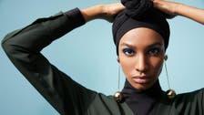 حجاب إكرام عمر إلى ساحات الموضة من جديد