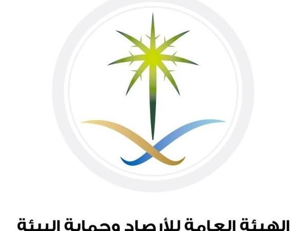 الأرصاد الجوية تتوقع أمطاراً في 9 مناطق سعودية