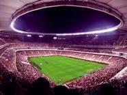 إقامة نهائي كأس إسبانيا في إشبيلية حتى 2023