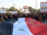 النجف.. الاشتباكات بين المتظاهرين وأنصار الصدر توقع قتلى