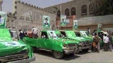 مقتولین کے جنازوں کے 20 قافلے، حوثیوں کے جانی نقصان کا واضح ثبوت