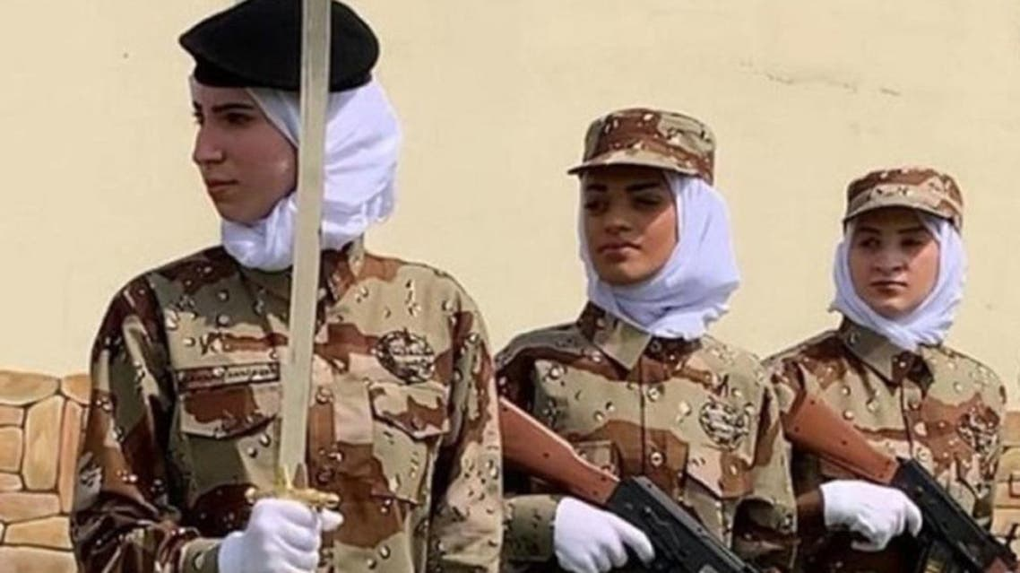The first military wing for women in Saudi Arabia's Armed Forces. (Supplied)