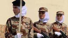 سعودی عرب:خواتین سے نارواسلوک پرجیل اور بھاری جرمانے کی سزاؤں کا اعلان