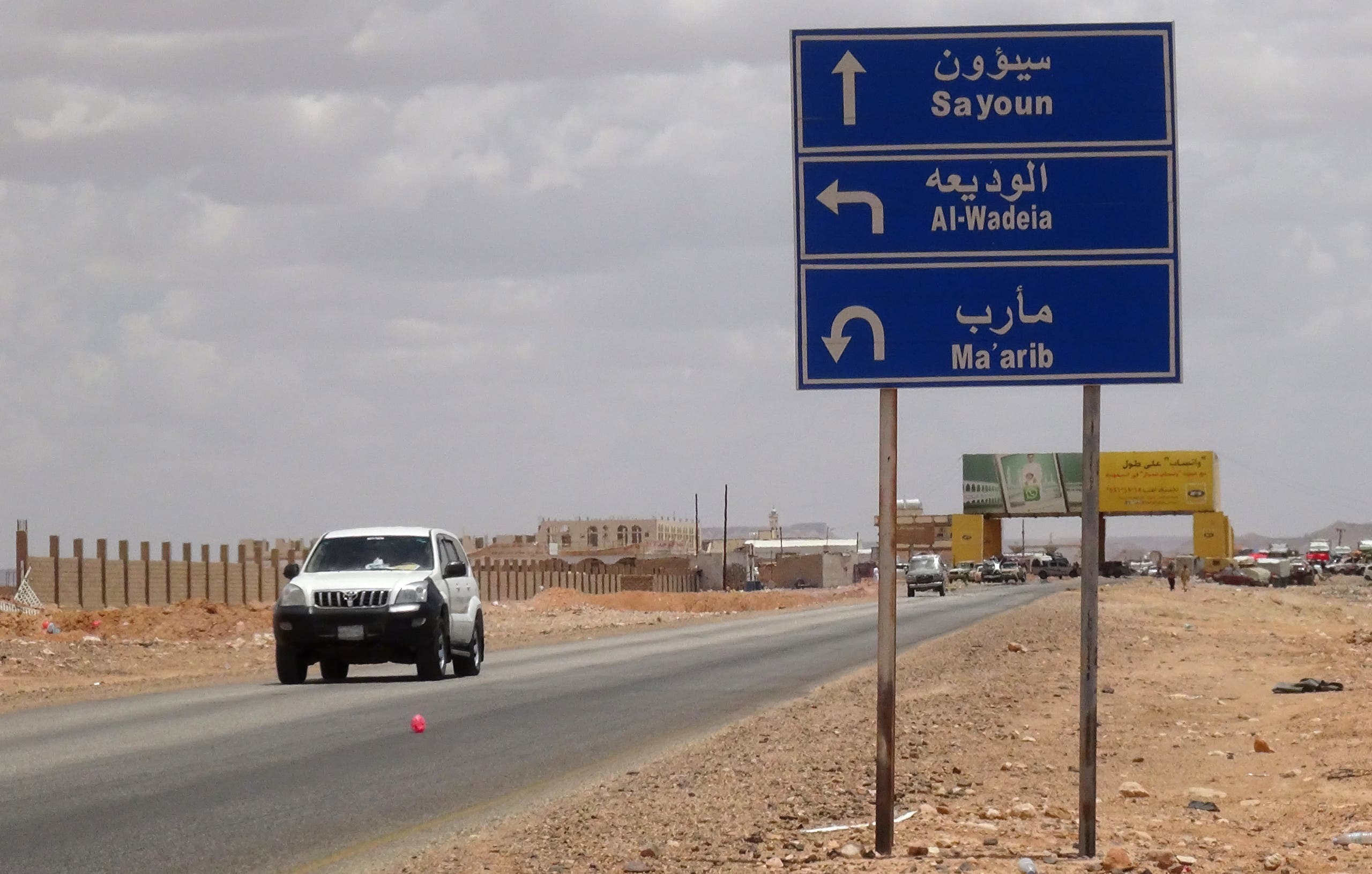 Cars drive on the road leading Yemen's southern Marib province after crossing the Al-Wadeia checkpoint near the Yemen-Saudi border. (File photo: AFP)