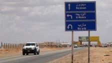 یمن: مآرب میں حوثی ملیشیا کے بیلسٹک میزائل سے حملے میں ایک شہری ہلاک،6 زخمی