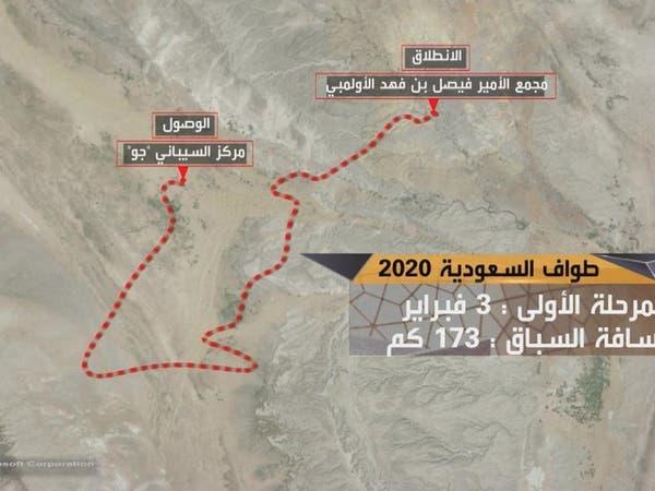 الأربعاء.. انطلاق المرحلة الثانية من طواف السعودية 2020