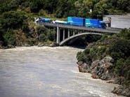 فيضانات في نيوزيلندا تجبر الآلاف على إخلاء منازلهم