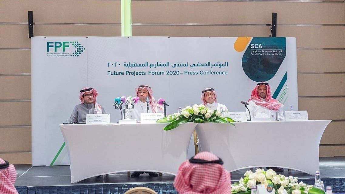 منتدى المشاريع في الرياض