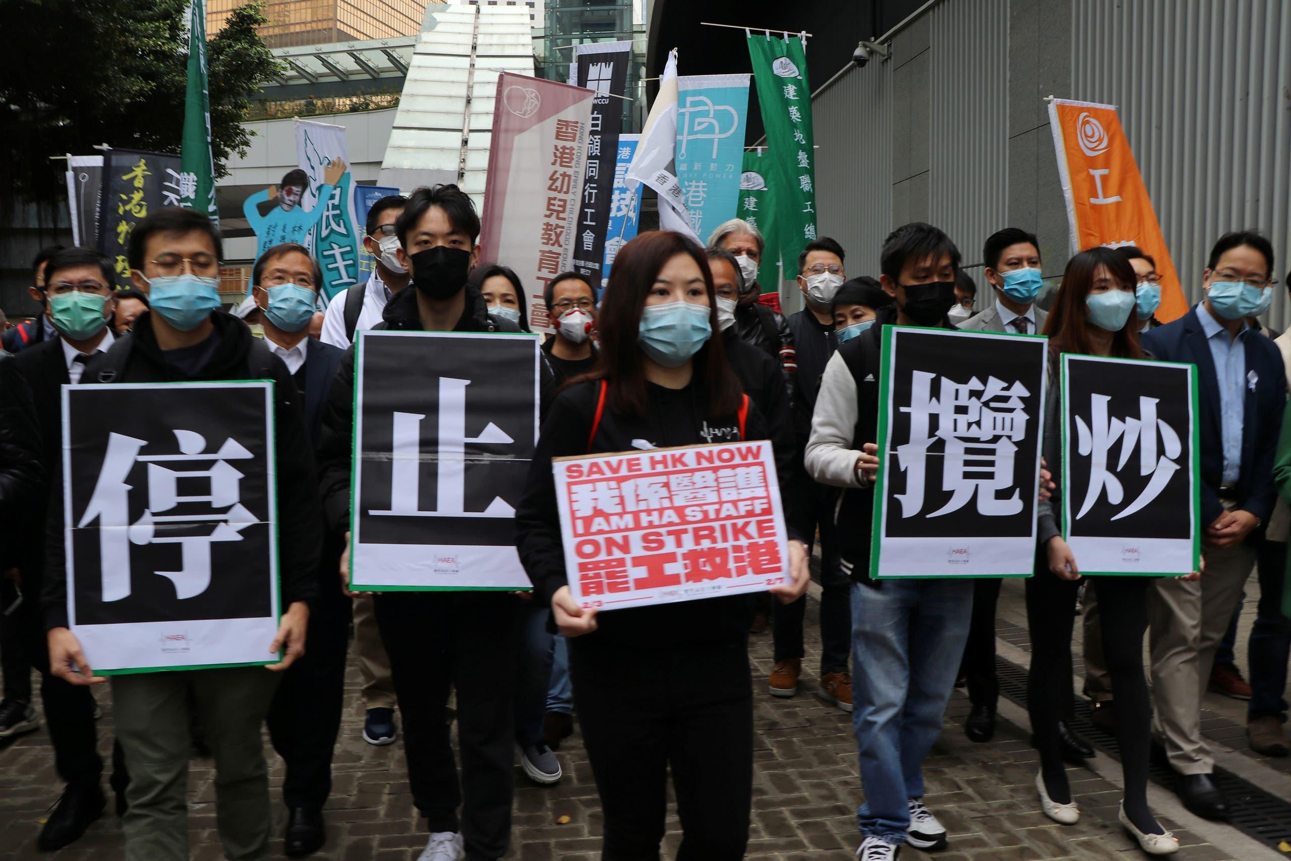 احتجاجات في هونغ كونغ لإغلاق الحدود مع الصين