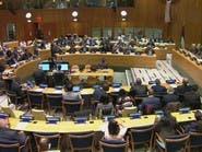"""إفريقيا تتحرك بعد مقتل فلويد.. العنصرية أمام """"حقوق الإنسان"""""""
