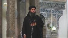 البغدادی کی ہلاکت کے باوجود داعش شام میں مضبوط ہے: امریکی رپورٹ