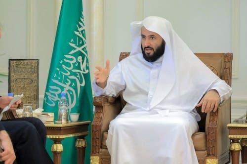 Saudi Arabia's Minister of Justice Walid al-Samaani. (Ministry of Justice)