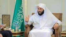 Saudi Arabia embracing digital transformation: Ministry of Justice