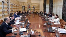 Lebanese Cabinet adopts new policy statement