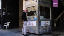 Lebanese customers feel currency squeeze as dollar crisis worsens