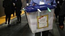 Poll finds 80 percent of Iranians say they will not vote in upcoming elections