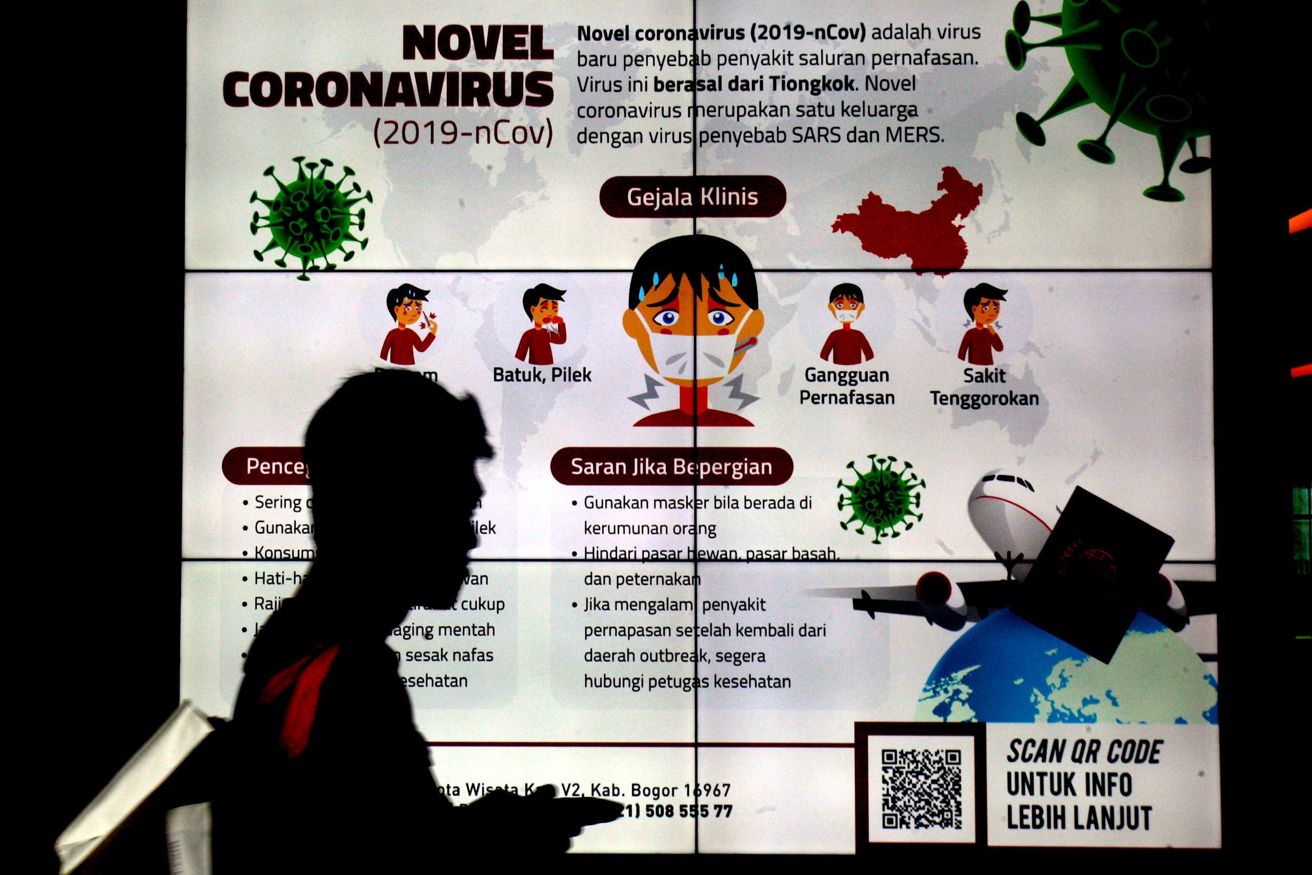 لوحة إرشادية حول الفيروس