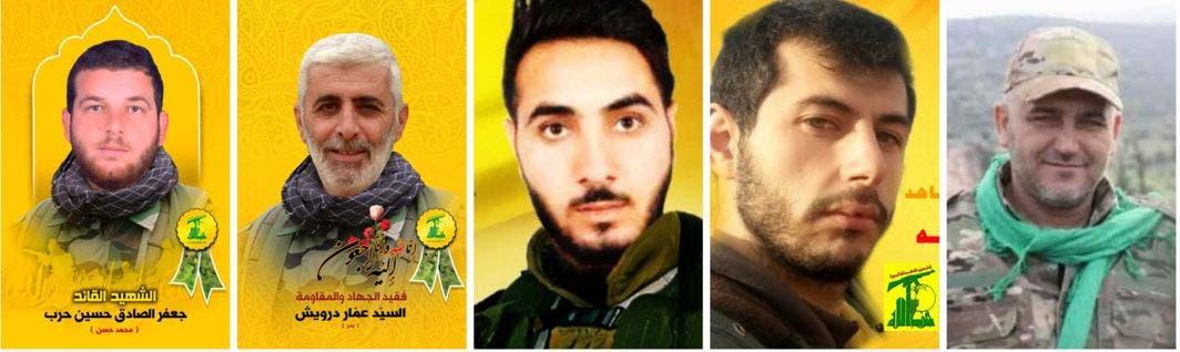 قتلى من حزب الله في سوريا
