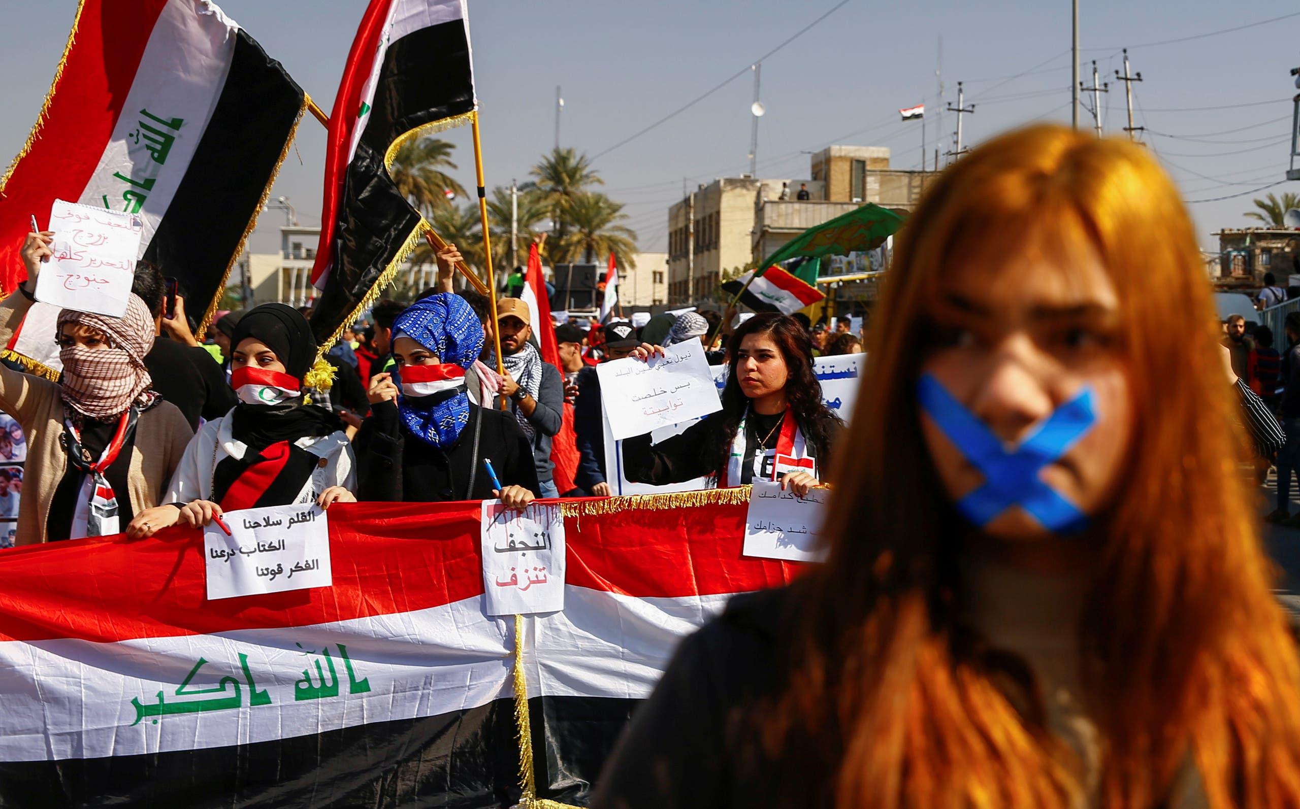 من احتجاجات العراق (فرانس برس)
