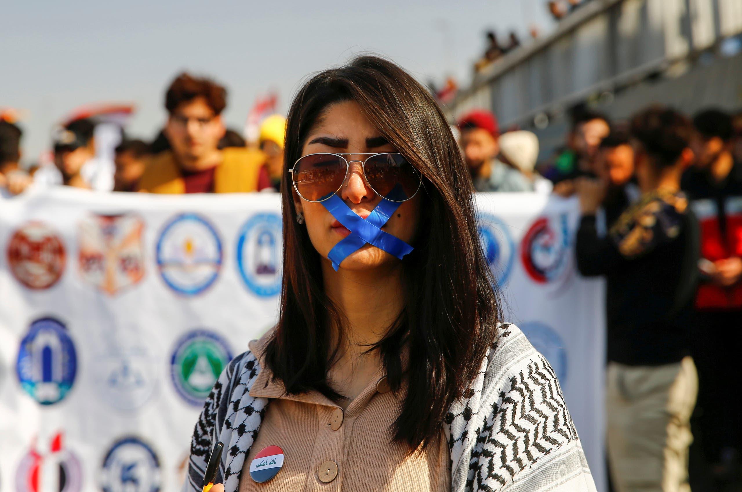 احتجاجات في العراق