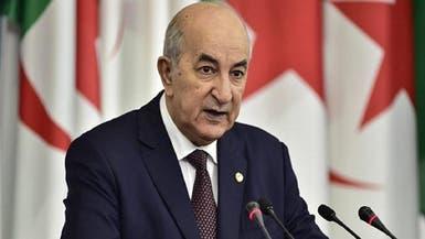 الجزائر تخفض الإنفاق 30% وتعلن حزمة إجراءات