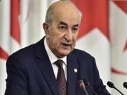 الجزائر: عفو رئاسي ثان لـ6294 محبوسا