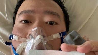 اتهم ببث شائعات.. بكين تحقق بموت أول طبيب حذر من كورونا