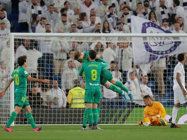 ريال مدريد يودع كأس الملك على يد سوسيداد